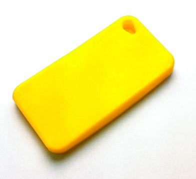 Billede af Silikonecover til iPhone 4, gul