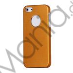 Image of   Premium 2-i-1 Aftagelig Metal Beskyttende Case til iPhone 5 - Gul