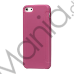 Image of   Stylish Blade TPU Gel Cover Case til iPhone 5 - Rose