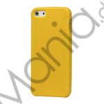 Image of   Stylish Blade TPU Gel Cover Case til iPhone 5 - Gul