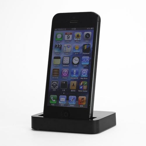 Bordlader med Højttaler Hul til iPhone 5