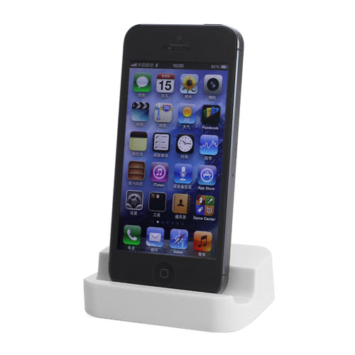 Hvid 8pin(Lightning) til micro-USB iPhone 5 bordlader, inkl kabel