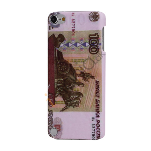 Image of   100 rubler Russisk Pengeseddel Slim Rubber Coated Hard Case Cover til iPod Touch 5